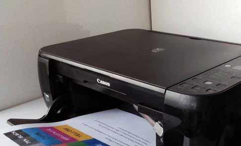 download driver printer canon mp280 series full for windows